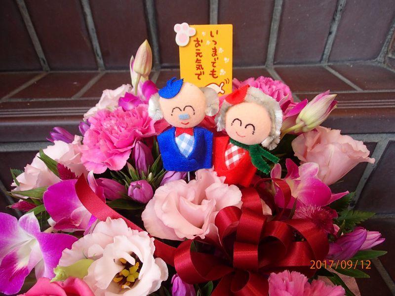 画像1: イベント花 I-(9)-5 (1)