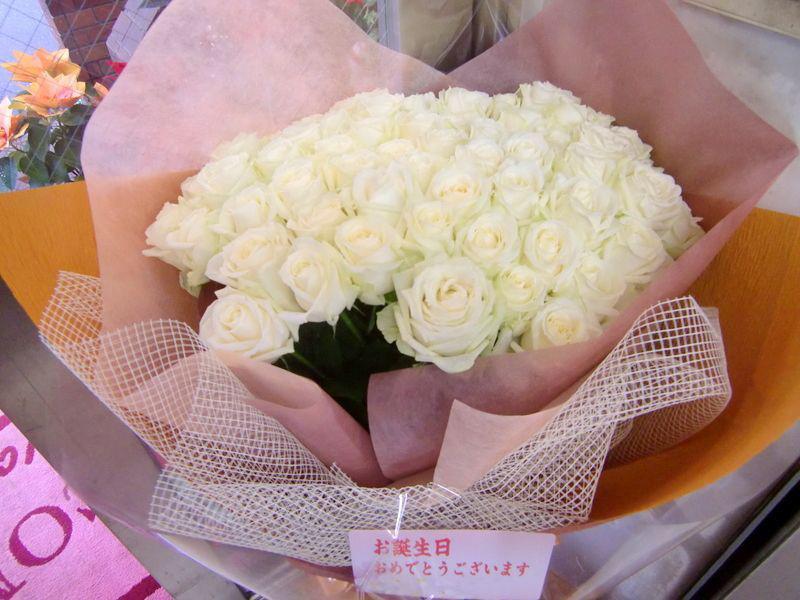 画像1: 薔薇 R-2 (1)